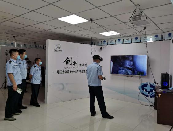 通辽地震_体验VR科技 助力安全生产