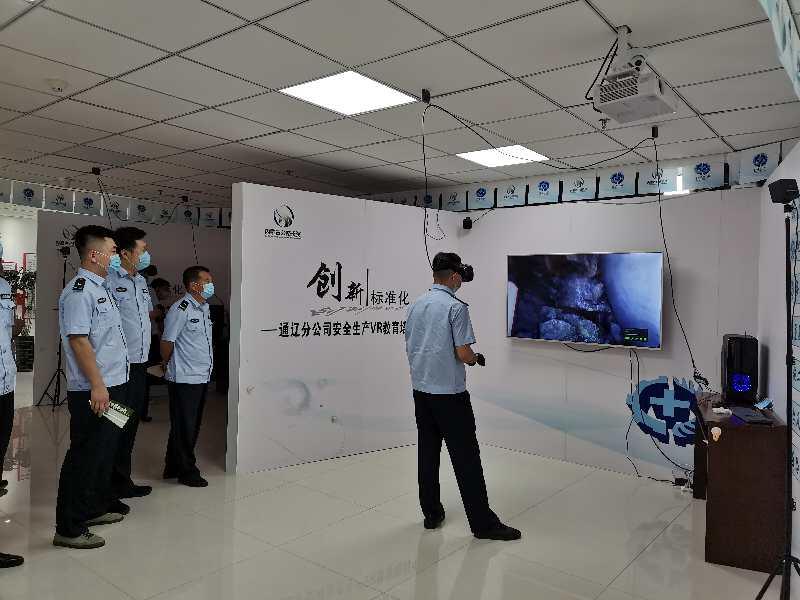 通辽地震_安全生产VR教育培训中心